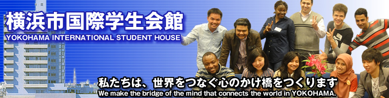 The Yokohama International Student House is a Link to the World